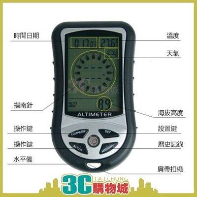 含稅 8合1電子高度計 指南針 溫度計 水平儀 測試器 台中市