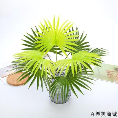 三件起出貨唷 仿真植物綠植盆栽裝飾葉子植物墻配材小樹塑料花扇尾葵葉棕櫚葉全店免運中