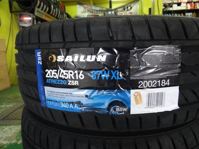 {順加輪胎}賽輪 ZSR 205/45/16 R01 07RS AD08R NS2R 595RSR PS3 RE003