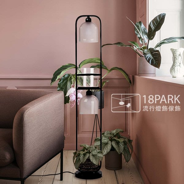 【18Park 】植栽設計 Flower Street Table Lamp [ 花街落地燈 ]