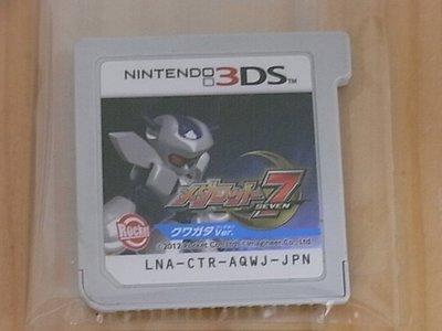 【小蕙館】3DS 裸卡 ~ 徽章戰士7 鍬形蟲版 (純日版)