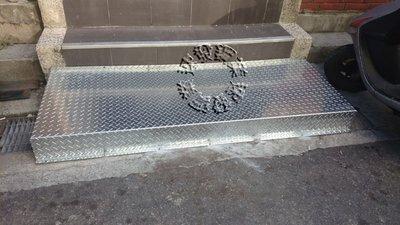 速發~ 花紋鍍鋅板~止滑板~台階~走道斜板~不鏽鋼白鐵~樓梯板~平台腳踏板~無障礙通道DIY~車道(免費設計)