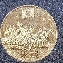 ☆承妘屋☆昭和54年日本國皇太子御成婚20周年紀念章 ~ZY.3