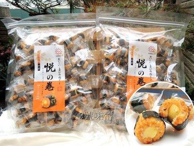 3號味蕾 量販網~悅之卷米果起士口味3...