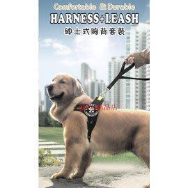 大型犬/工作犬胸背帶-L號90cm胸背+1.2米牽繩-7901001