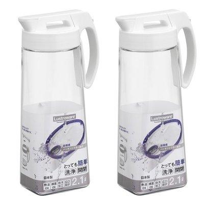 Look小舖 COSTCO線上代購 Lustroware 冷水壺 兩件組 單個容量:2.1公升