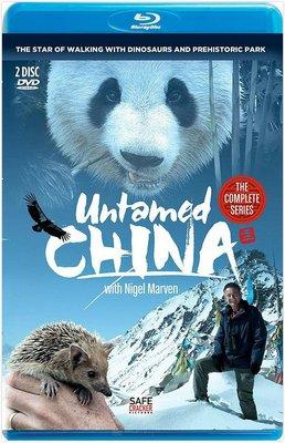 野性中國 / 未發現的中國 / UNTAMED CHINA WITH NIGEL MARVEN (2011)