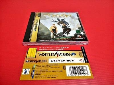 ㊣大和魂電玩㊣ SS 皇家騎士團2{日版]有側標-編號:H4---SEGA SATURN懷舊遊戲