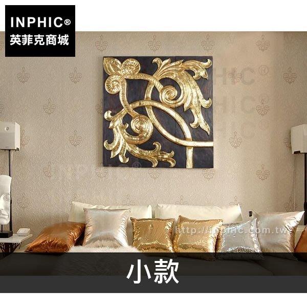 INPHIC-木雕金箔浮雕掛飾牆上裝飾品泰國東南亞壁飾-小款_Rrun