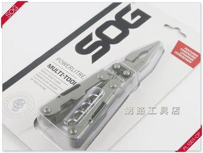 網路工具店『SOG索格 POWERLITRE MULIT-TOOL迷你折疊工具鉗』(PL1001-CP) #2