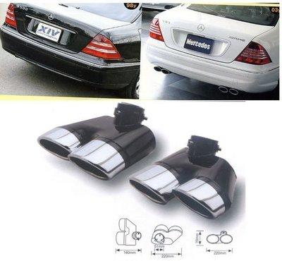 》傑暘國際車身部品《全新 W203 W208 W210 W211 W220 不鏽鋼四出尾飾管 排氣管