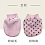 2雙100元 台灣製 防抓手套 新生兒 寶寶 純棉 冬季保暖厚款 護手套 嬰兒用品 (專櫃品質) 【JF0096】