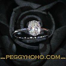 【Peggyhoho】全新18K白金75份蛋形鑽石戒指  超值oval戒指  店長精選 HK12.5號