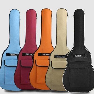時尚新款吉他包41寸40寸38寸民謠古典木吉它背包加厚雙肩防水琴袋