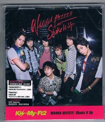 [鑫隆音樂]日本CD-KIS-MY-FT2:WANNA BEEEE!!!/SHAKE IT UP [AVJSG40689/A]初回限量CD+DVD