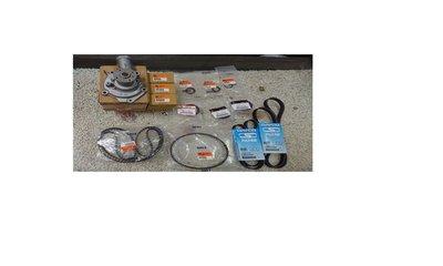 SAVRIN 2.0  大保養 套件組 時規皮帶 惰輪 油封 配重皮帶 發電機 動力 冷氣 皮帶 水幫浦 正廠件 專案