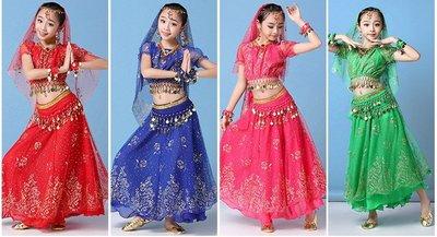 兒童印度舞演出服幼少兒新疆舞民族舞蹈服女童肚皮舞表演服裝(八件套)☆百變花 yang☆