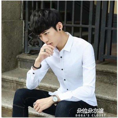 ZIHOPE 襯衫男秋季白襯衫男士長袖襯衣修身韓版青年純色休閒寸衫男上班職業工裝ZI812
