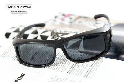 (滿800免運)911偏光太陽眼鏡加大包覆式套鏡近視眼鏡老花眼鏡可戴UV400抗紫外線防眩光台灣製造運動眼鏡