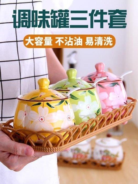 調味罐套裝陶瓷裝鹽罐子廚房用品用具小百貨味精調味盒調料罐家用