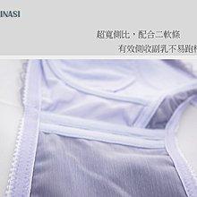 花海之戀機能型內衣 C-F罩 單件內衣