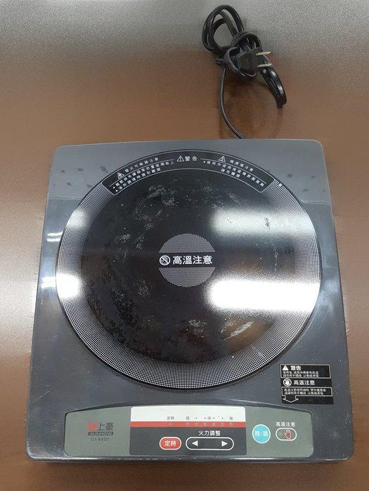 【宏品二手家具】 台中全新中古傢俱店 X531802*上豪牌電磁爐* 2手家電拍賣 冷氣空調 冰箱 洗衣機 液晶電視機
