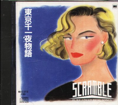 K - SCRAMBLE スクランブル - 東京千一夜物語 - 日版