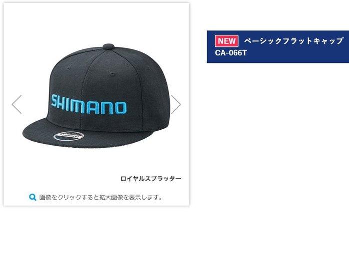 五豐釣具-SHIMANO 最新2020獨特性.潮流性限定款平沿釣魚帽CA-066T特價850元