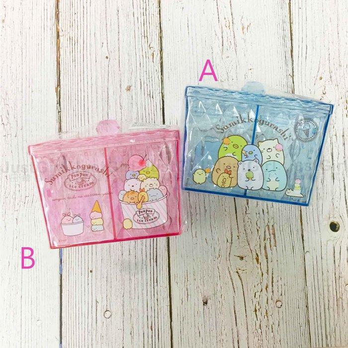 收納罐 SAN-X 角落生物 冰淇淋 菱格紋 兩格 配件盒 收納 正版授權日本進口