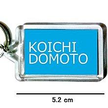 〈可來圖訂做-鑰匙圈〉KOICHI DOMOTO 堂本光一 壓克力雙面鑰匙圈 (可當吊飾)