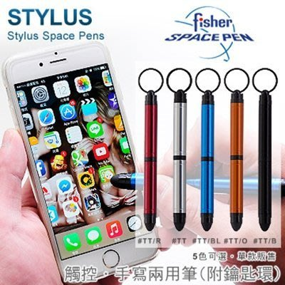 Fisher Stylus Space...