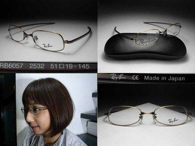 【信義計劃眼鏡】 Ray Ban 雷朋 眼鏡 日本製 超輕 金屬框 細框 直腳 超越 Cutler and Gross