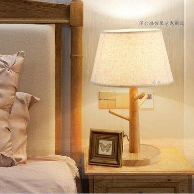 天然橡膠木質檯燈,可小掛小物,優雅氣質,創意台燈含LED燈泡僅870元.TD1115