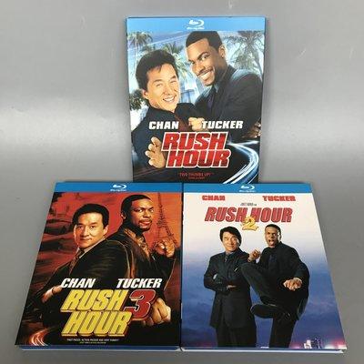 尖峰時刻 Rush Hour 1-3部 藍光BD 高清收藏版 經典電影 碟片
