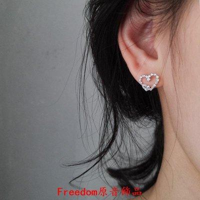Freedom`原音飾品s925銀森系設計感耳環小眾愛心耳釘女氣質韓國簡約個性學生百搭潮