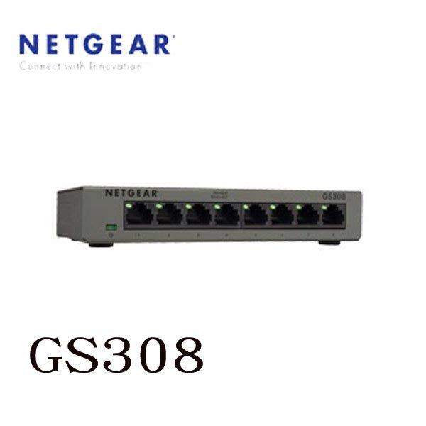【MR3C】有問有便宜 含稅 NETGEAR GS308 8埠 Gigabit 高速交換式集線器