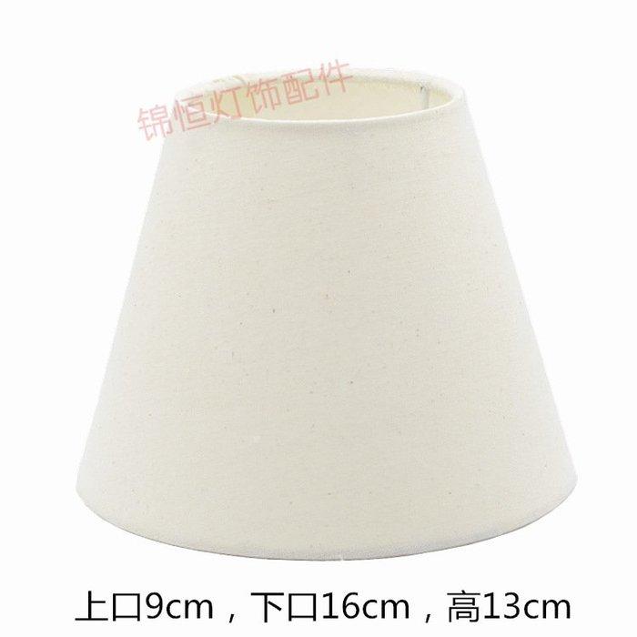 可可小鋪-臺燈吊燈罩配件簡約創意花紋布藝圓形外殼床頭燈落地燈壁燈飾配件