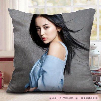 創意生日禮物古力娜扎抱枕周邊午睡靠墊❤偶家❤