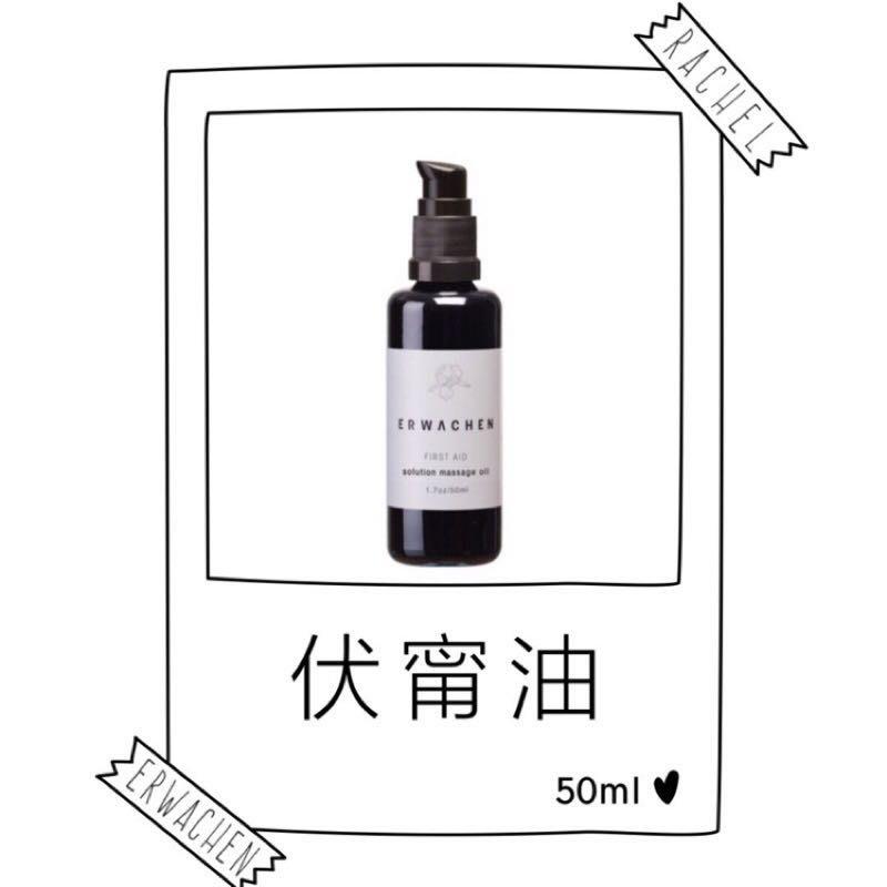 醒寤-伏甯油/乖乖油50ml