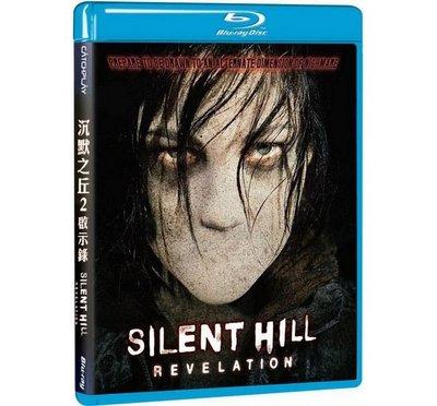 合友唱片 面交 自取 沉默之丘2:啟示錄 BD Silent Hill: Revelation