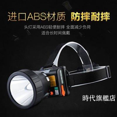 哆啦本鋪 LED釣魚頭燈強光充電超亮疝氣燈打獵防水礦燈頭戴式手電筒 D655