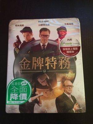 (全新未拆封)金牌特務 Kingsman:The Secret Service 藍光BD(得利公司貨)限量特價