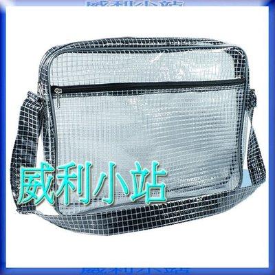 【威利小站】全新 Octopus 422.065 無塵包 無塵袋 工具包 工具袋 無塵室工具袋 肩帶包覆式