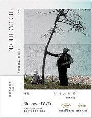 <<影音風暴>>(藍光電影1407)犧牲  藍光 BD+DVD  全149分鐘(下標即賣)48