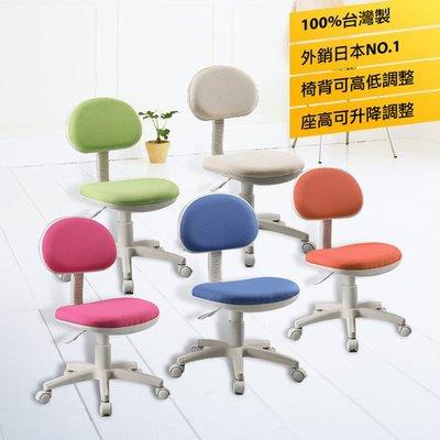 理由屋日系優質電腦椅(靠背高度可調)