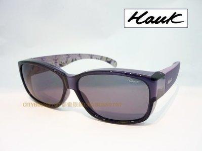 {都會眼鏡} Hawk 舒適套鏡 強化TAC偏光太陽眼鏡 近視可戴 抗UV包覆套鏡 HK1004 灰紫 立即護眼防曬!!