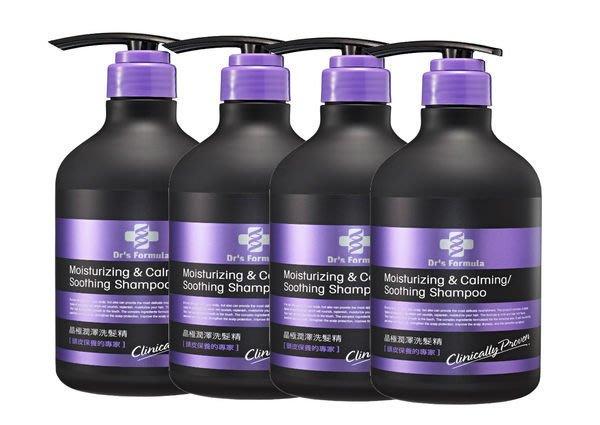 台塑生醫 Dr's Formula 晶極潤澤洗髮精580ml * 4 瓶 免運