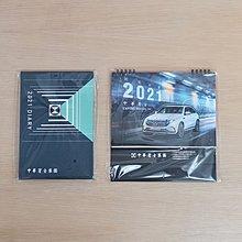 賓士 Mercedes-Benz 2021 行事曆 桌曆