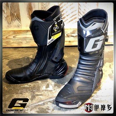 伊摩多※義大利全新 GAERNE GP1 EVO 。黑色 頂款 長筒賽車靴 雙龍骨 鎂金屬滑塊 腳踝保護 4款色可選