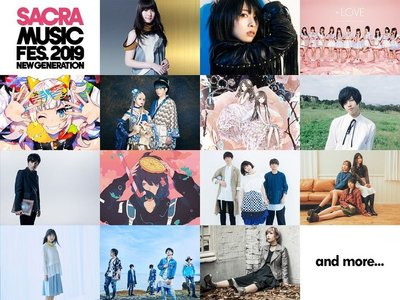 代購 BD LISA 藍井 ClariS SACRA MUSIC FES.2019 NEW GENERATION CD付
